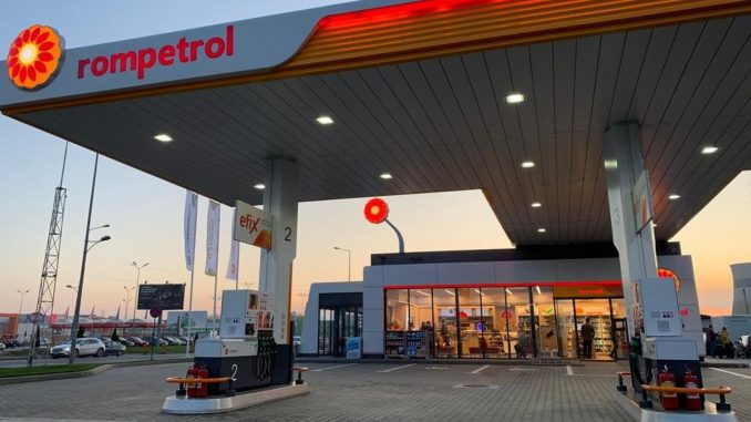 Serviciul Cashback în stațiile Rompetrol din România, FOTO: Rompetrol